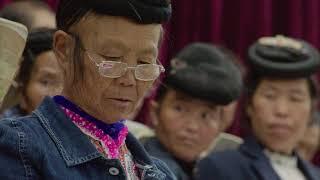 Gambar cover The Xiaoshuijing Farmers' Choir