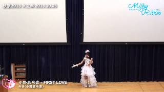 [Cutie LOVE Audition] http://www.facebook.com/CutieLOVE.Audition Of...
