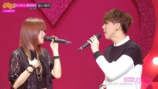 Cover images [Comeback Stage] SoYou X JunggiGo - Some, 소유 X 정기고 - 썸, Show Music core 20140208