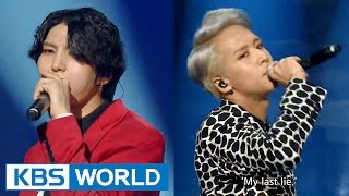 VIXX LR - Beautiful Liar [Music Bank HOT Stage / 2015.08.28]