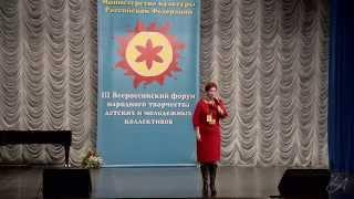 1- Всероссийский форум народного творчества - Коломна 2015