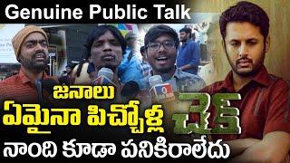 Check Movie Public Talk | Check Public Review | Nithiin | Rakul Preet | Chandra Sekhar Yeleti
