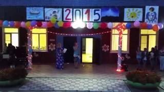 Песня 2 отряда лагерь Осетр закрытие 2 смены 2015г
