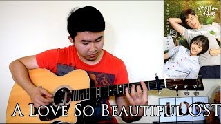 (FREE TABS!!)I Like You So Much You'll Know It (Fingerstyle by Jorell)  我多喜欢你,你会知道
