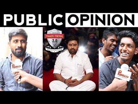 Tamizh Padam 2 Movie Public Opinion   Tamizh Padam 2 Public Review   Shiva, Disha Pandey, Sathish