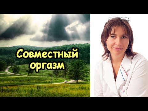 Видео Секс скайп в прокопьевске