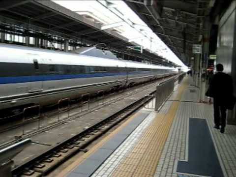 JR Shinkansen. De Kyoto a Hiroshima