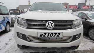 Volkswagen Amarok AКПП Тест-драйв.Anton Avtoman.(Цены и комплектации http://vw-ferdinand.ru/purchase_terms/commercial/ http://vk.com/id132523895 Добавляйтесь в друзья!, 2012-11-30T10:28:47.000Z)