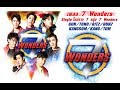 7 Wonders 7 Wonders OFFICIAL MV mp3