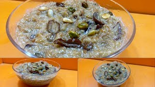 Sheer Khurma Recipe- Eid Special Recipe By Better ways For Cooking.