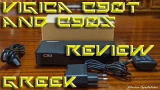Part 2: Review of the Vigica C90T DVB-T2 & C90S DVB-S2 Android TV Boxes (Greek)