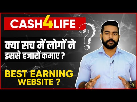 How To Earn $1000 every single day with Cash4Life? | Make Money Online In India