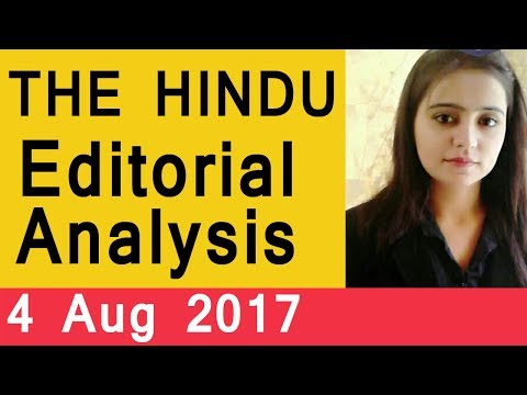 ✅ THE HINDU EDITORIAL ANALYSIS 4 Aug 2017 | Newspaper Analysis in Hindi for UPSC, IAS, SSC, Banking