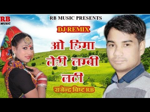 O hima remix dj song new kumaoni dj song by Rajender Bisht RB