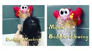 Music Bubble blowing Bathing Machine - GearBest.com