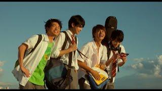 2019年5月24日(金)、映画「小さな恋のうた」全国ロードショー 世代や性...
