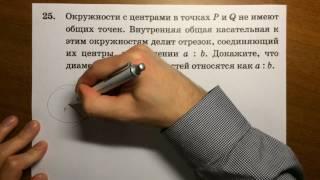 Решение задачи 25. ОГЭ 2016 математика (вар 3). Ященко