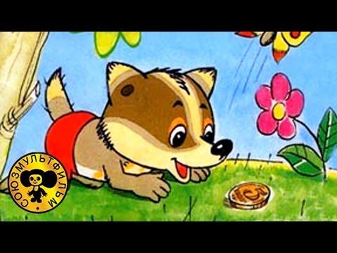 Пятачок | Советские мультфильмы для детей - Видео онлайн