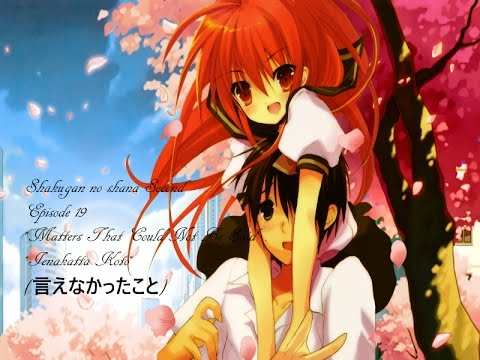 Shakugan no shana Second Episode 19 English subs