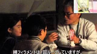 日時:3/28(土) 10:00~12:00 場所:はるひ野小中学校 地域交流セン...