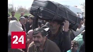 Из Восточной Гуты в Сирии вышли 17 тысяч мирных жителей - Россия 24