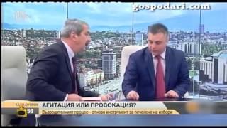 Политици на косъм от бой в ефир