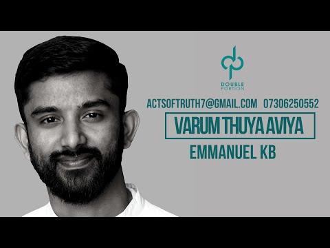 varum-thuya-aviya-|-malayalam-|-emmanuel-kb--tamil-christian-song