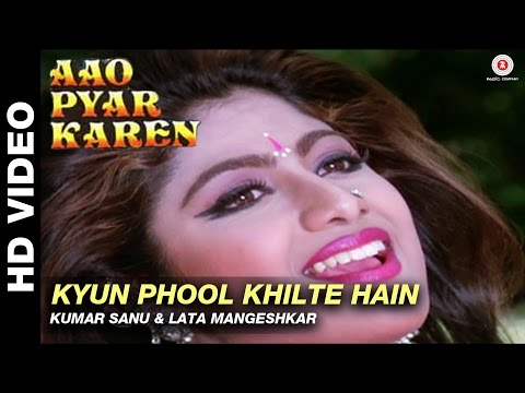 Aao Pyaar Karen Full Hd Movie