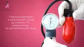 2  Тренажер Кегеля Стандарт(, 2015-08-24T13:30:51.000Z)