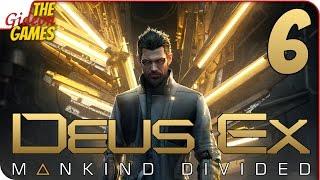 Прохождение Deus Ex: Mankind Divided #6 ➤ ХАРД РЕБУТ