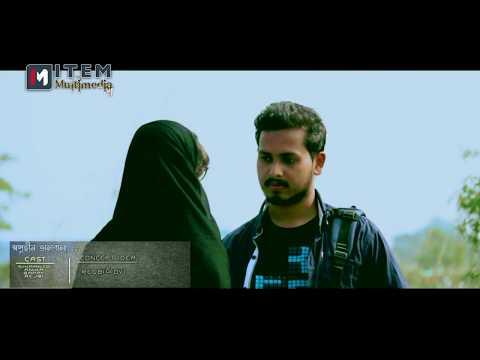 New Bangla Short Film 2018 HD II স্বপ্নহীন ভালবাসা II ITEM Multimedia Official Channel