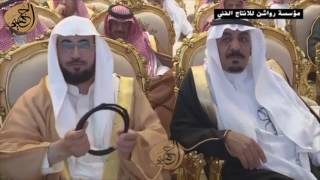 عبدالكريم الجباري | ياللي تجيب علوم وتودي علوم - حفل ضباط شمر