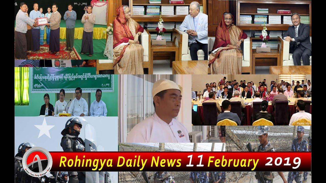 Rohingya Daily News Today 11 February 2019 | أخبار أراكان باللغة الروهنغيا | ရိုဟင္ဂ်ာ ေန႔စဥ္ သတင္း