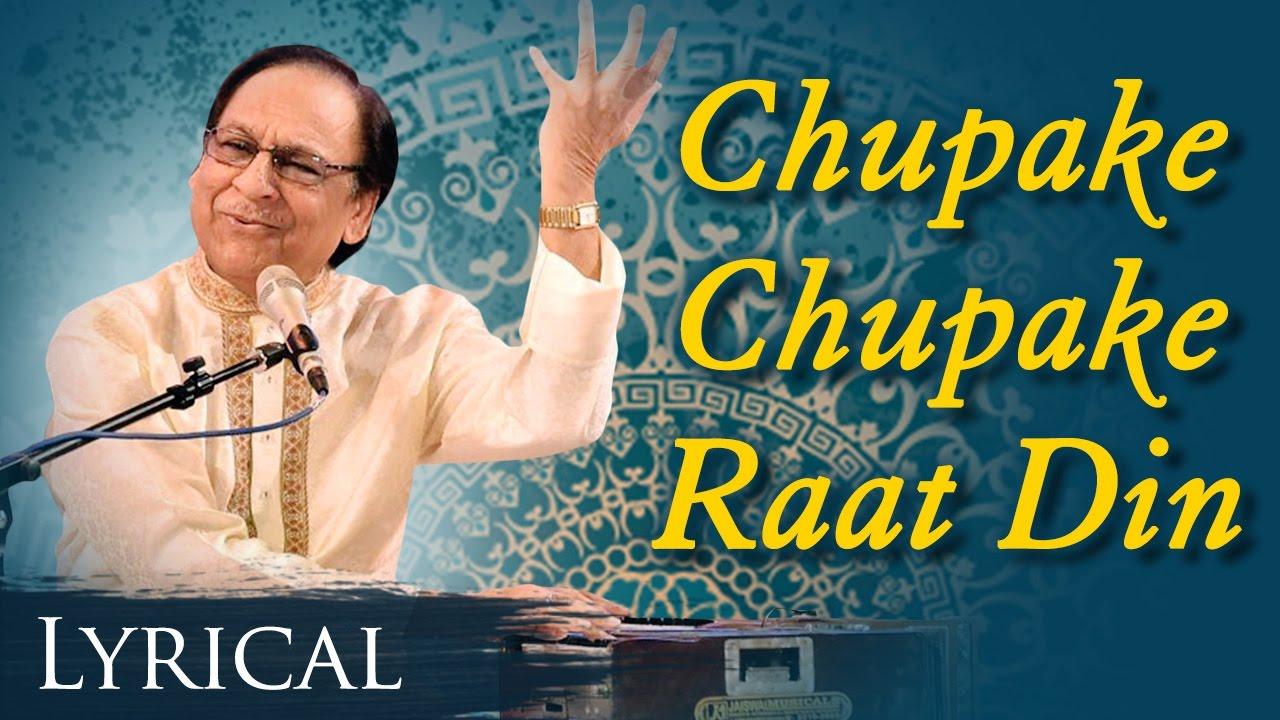 Chupke Chupke Raat Din by Ghulam Ali - Full Video Song With Lyrics | Popular Ghazal | Sad Songs