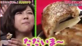 西内まりやがしゃべくりに出演し、有田と博多弁でしゃべくるのがすごく...
