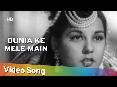 Dunia Ke Mele Main | Hatimtai Ki Beti (1955) | Mahipal | Chitra | Helen| Maruti