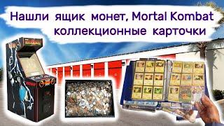Нашли ящик монет, коллекционные карточки, Mortal Kombat II.
