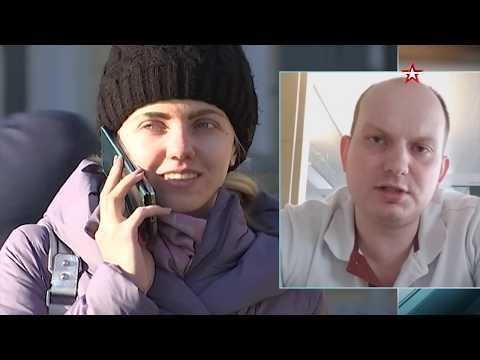 На фоне коронавируса в России активизировались мошенники