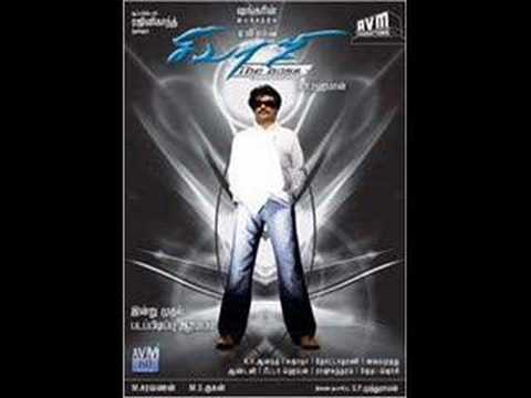 Sivaji - the boss theme music