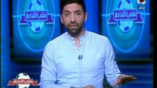 اسلام الشاطر : كانت لدي مفاجأة ستهز الجو الرياضي ولكن ادعو الجميع لضبط النفس لصالح الرياضة المصرية