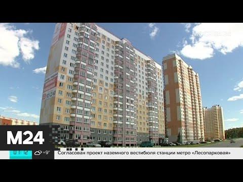 Утверждены правила выплат многодетным на ипотеку - Москва 24