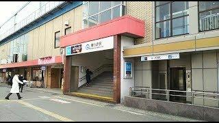 【メトロ東西線】南行徳駅  Minami-gyotoku