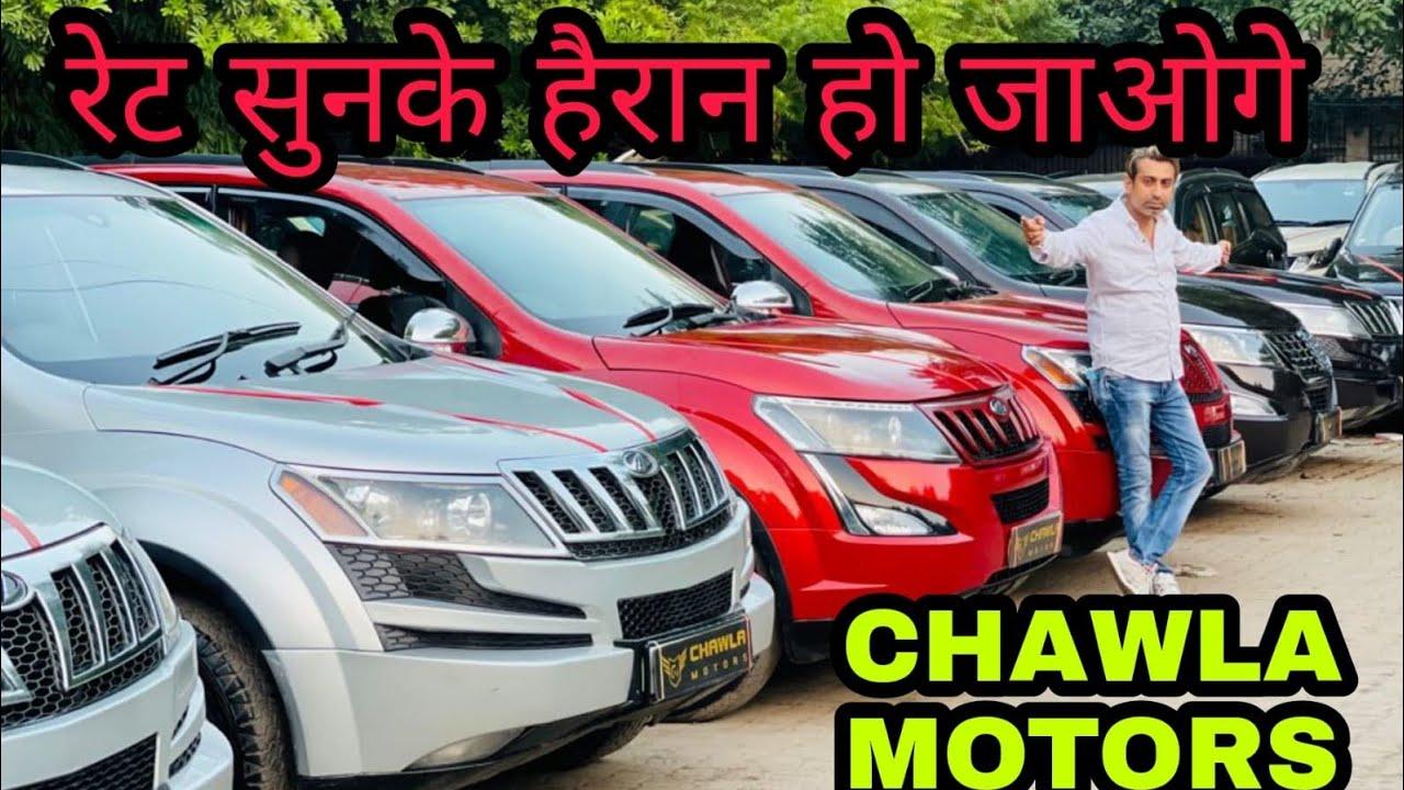 XUV 500 KING IS BACK WITH MULTIPLE COLOURS /CHAWLA MOTORS @Chawla Motors