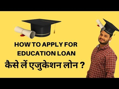 how-to-apply-for-education-loan|-how-to-get-education-loan-in-hindi-|complete-details-[hindi]