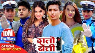 Rato Batti | Rejina Upety, Jibesh, Sahin Kushal, Sunisha | Eleena Chauhan/Saroj Oli | Official Video