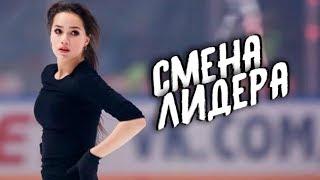 Алина Загитова опустилась на второе место в рейтинге лучших фигуристок мира