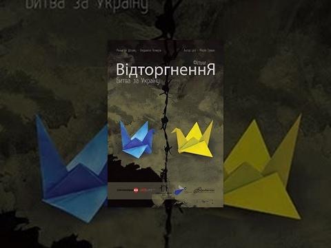 Телеканал ТРОФЕЙ - Онлайн - Телеканал Трофей