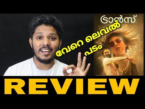 Trance Malayalam Movie Review | Fahadh Faasil #iqmediamalayalam