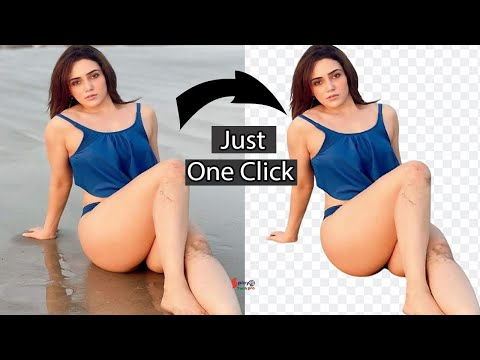Remove background from photo without any software - One click
