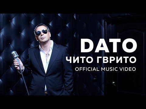 Клип Dato - Чито-Гврито